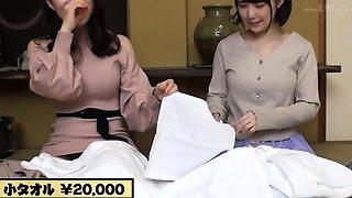 Asian Japanese Lesbian Anal sisters 02